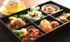 Repas japonais en solo ou duo