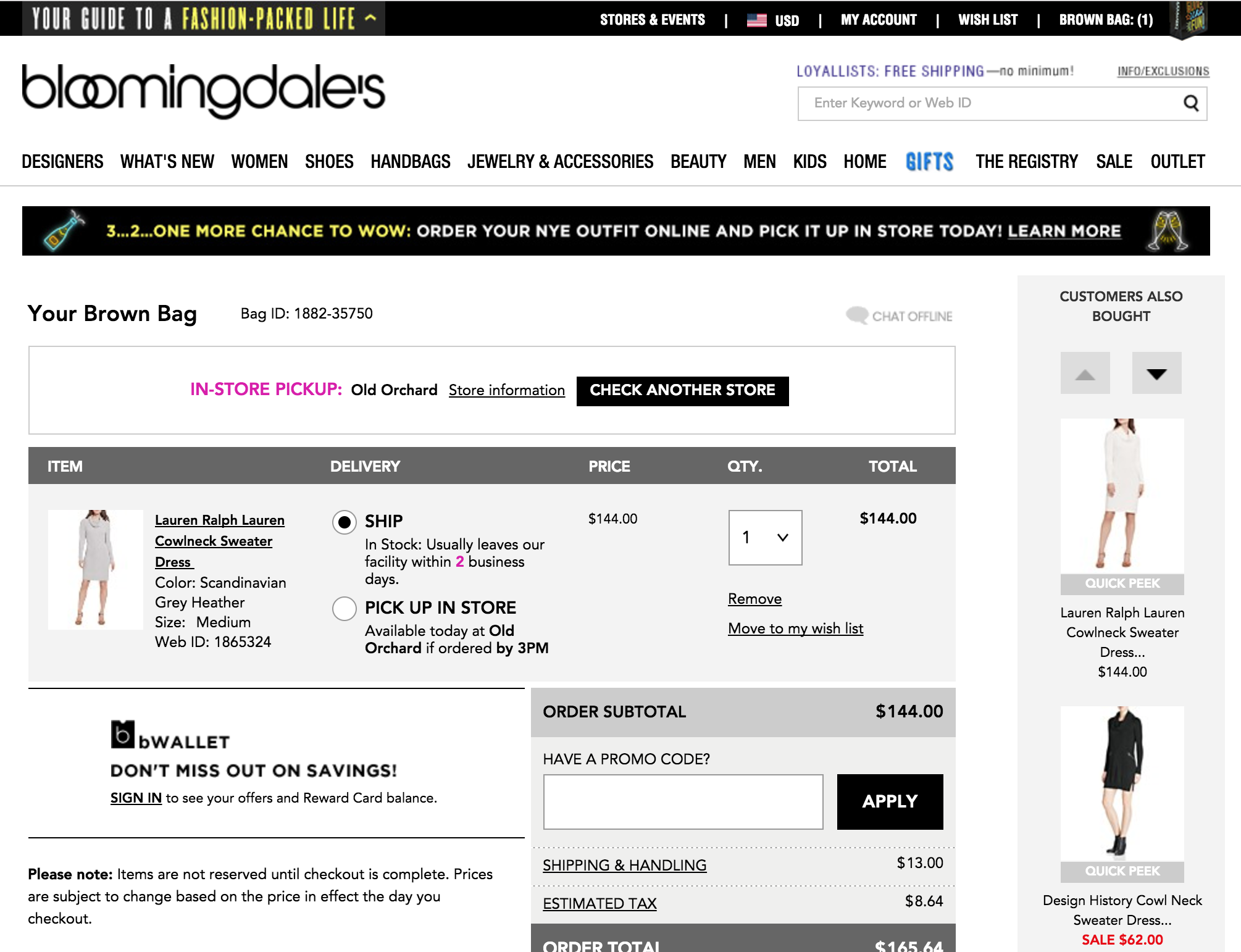 Bloomingdales coupon code field in shopping cart