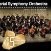Half Off Symphony Orchestra Subscription