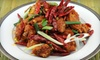 South Legend Sichuan Restaurant - Milpitas: $28 for a Michelin Guide-Recommended Sichuan Dinner with Wine for Two at South Legend Sichuan Restaurant in Milpitas (Up to $57.25 Value)