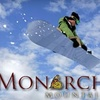 Up to 61% Off at Monarch Mountain Lodge
