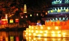 Hidden Dragon - Victoria: $29 for an Old Chinatown Walking Tour for Two from Hidden Dragon Tours ($58 Value)