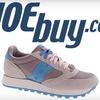 Half Off from Shoebuy.com