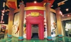 Alberta Sports Hall of Fame & Museum - Red Deer: Museum Admission for Two or Three to the Alberta Sports Hall of Fame & Museum in Red Deer