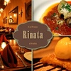 Half Off at Rinata Restaurant