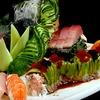Half Off Sushi and Japanese Fare at Wildfish