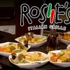 Half Off at Rosie's Italian Grille