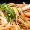 Half Off Deli Fare or Catering at Calabria Imports