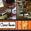 Half Off Sweets Classes at Coco-Luxe