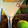 $10 for Mexican at Mama Roja