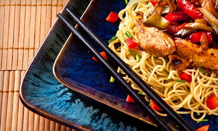 Inchin's Bamboo Garden - Aurora: Prix Fixe Pan-Asian Dinner for Two or Four at Inchin's Bamboo Garden