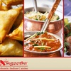Half Off Indian Cuisine at Angeethi