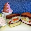 $9 Worth of Deli Lunch for Two at Vista's Ice Box Deli