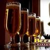 Half Off at Beer Bros. Bakery & Cuisine