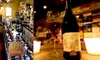 55 Degree Wine-OOB NOW CALLED OENO VINO - Atwater Village: $25 for $55 Worth of Wine and Beer at 55 Degree Wine