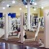 51% Off Hampton Hill Athletic Club Membership