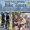 51% Off Winery Bike Tour