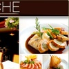 First Groupon DC Offer:  60% Off at Panache Restaurant