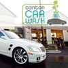 Up to 53% Off Car Wash