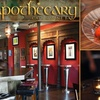 Half Off at Apothecary Cafe & Wine Bar