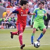 Real Salt Lake – Up to 51% Off Two Tickets