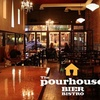 Half Off at The Pourhouse Bier Bistro