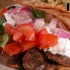 $5 for a Gyro Kit at The Market