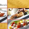 53% Off at SideBern's
