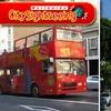 Half Off Three City Sightseeing Tours