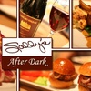 Sally's After Dark - Potrero: $25 Worth of Evening Meals and Libations at Sally's After Dark