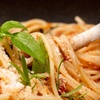 $7 for Comfort Fare at Twisted Fork