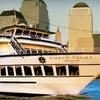 Half Off Harbor Yacht Cruise