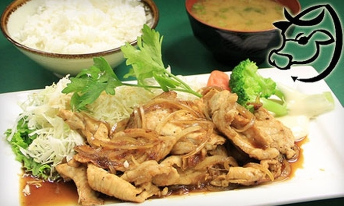 Yagyu Yakiniku - Paradise: $25 for $50 Worth of Japanese Barbecue and Drinks at Yagyu Yakiniku