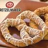 $3 for Pretzels at Pretzelmaker