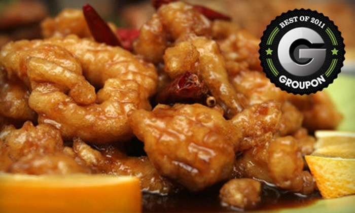 Great Wall of China South - McAlpine: Chinese Fare for Dinner or Lunch at Great Wall of China South (Half Off)