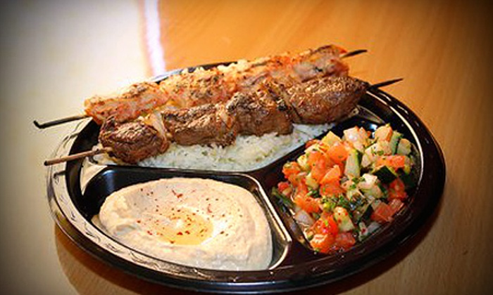 Stephano's Greek and Mediterranean Grill - Paradise: Dinner with Complimentary Beer or Lunch at Stephano's Greek and Mediterranean Grill (Half Off)