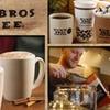 Half Off at Dunn Bros Coffee