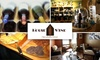 House Wine - Zilker: $20 for $40 Worth of Fine Wine and Finger Food at House Wine
