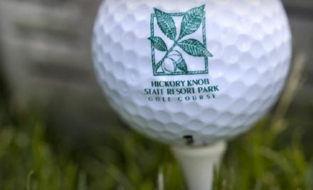 Hickory Knob State Resort Park Golf Course - Hickory Knob State Resort Park Golf Course in McCormick