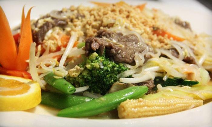 Pho Dakao - Columbus Park: $15 for $30 Worth of Vietnamese Cuisine at Pho Dakao