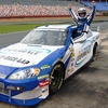 Up to 51% Off NASCAR Racing Experience
