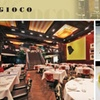 Half Off Italian Cuisine at Gioco