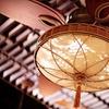 $39 for $79 Toward Lighting Fixtures in Grapevine