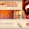 60% Off Teeth Whitening