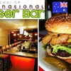 Caprice International Burger Bar - Downtown: $10 for $20 Worth of Pub Fare at Caprice International Burger Bar