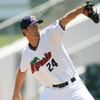 Fort Myers Miracle – $8 for Two Tickets