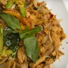 $20 for $40 Worth of Thai Cuisine and Drinks at Rama