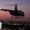 Half Off Helicopter Tour