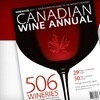 """Half Off """"Wine Access"""" Magazine Package"""