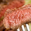 Half Off Steakhouse Fare at Durango in Titusville